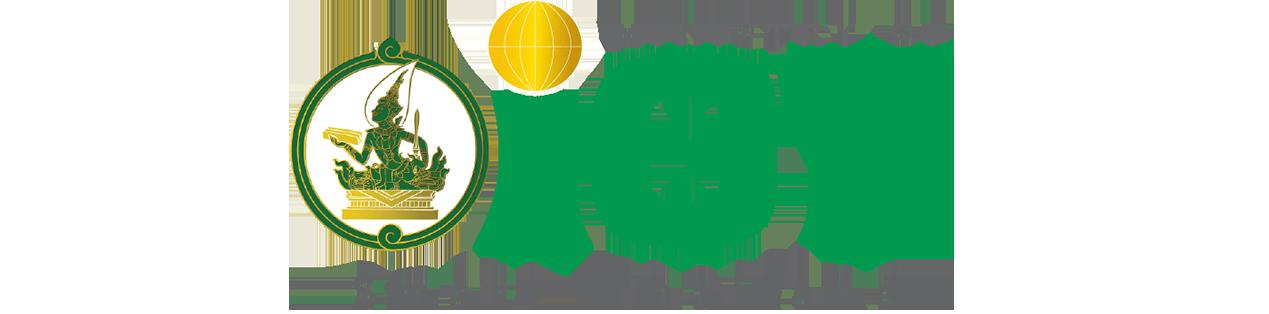 สินค้า ICT