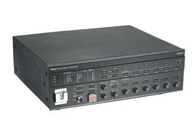 ระบบเสียงประกาศสาธารณะและระบบเตือนภัยด้วยเสียง Plena