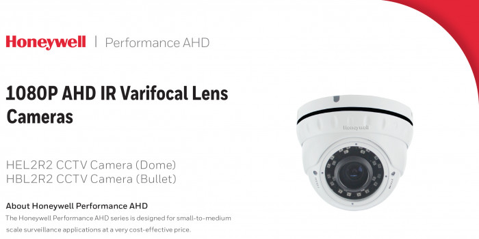 กล้องวงจรปิด Honeywell กับเทคโนโลยีชื่อว่า AHD (Analog High Definition)