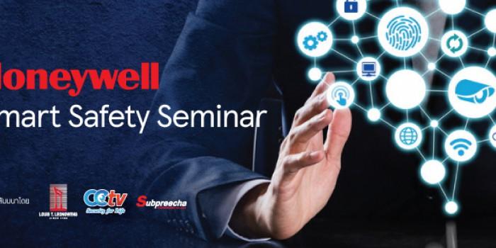 Smart Safety Seminar