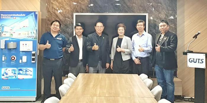 การร่วมมือระหว่างสมาคมระบบกล้องวงจรปิดอัจฉริยะไทย เพื่อต่อยอดเรื่องงานวิจัยและการพัฒนาหลักสูตรด้านการรักษาความปลอดภัย