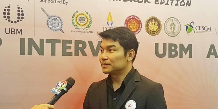 แถลงข่าวเปิดงาน IFSEC South East Asia 2018