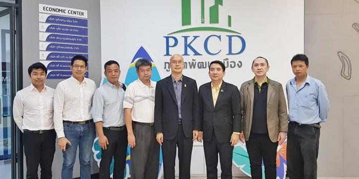 PKCD ภูเก็ตพัฒนาเมือง จากการรวมตัวของประชาชนที่ประกอบธุรกิจในพื้นที่จังหวัดภูเก็ต
