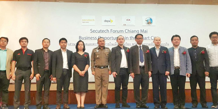Secutech Forum Chiang Mai