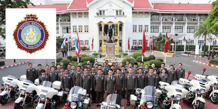 โครงการปฏิรูประบบงานกอง บัญชาการตำรวจสันติบาล    มูลค่ารวมโครงการ 59.4 ล้านบาท