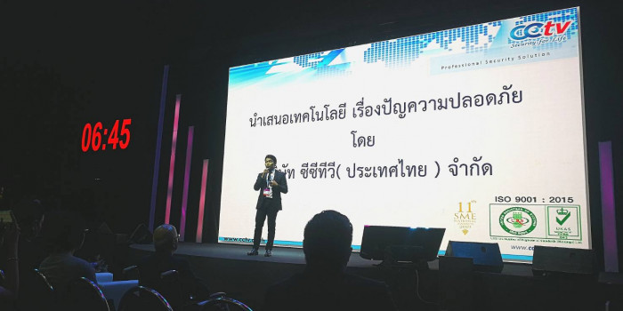 ASEAN Smart Cities Network : ASCN 2019
