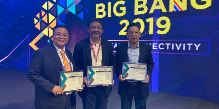 Bosch คว้ารางวัล Top Brand Awards 2019